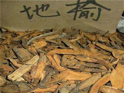 安徽省亳州市谯城区地榆  一斤包邮,无需运费