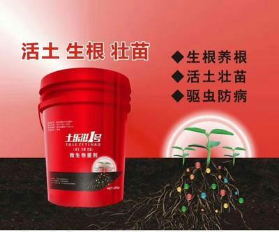 这是一张关于土壤改良肥的产品图片