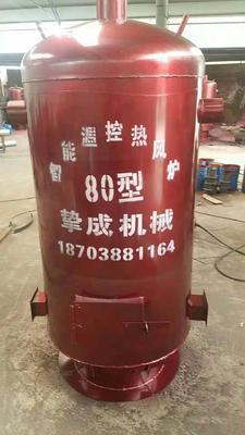河南省郑州市荥阳市锅炉