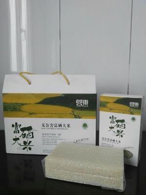辽宁省营口市老边区无公害富硒香米 一等品 一季稻 粳米
