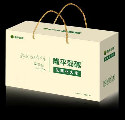 黑龙江省大庆市肇源县通系92 一等品 晚稻 粳米