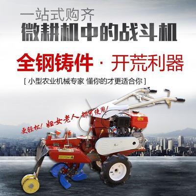 这是一张关于开沟机  开沟培土机【全钢造】的产品图片