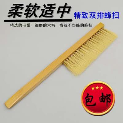 河南省许昌市长葛市蜂扫  马尾双排蜂扫猪鬃蜂扫