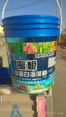 河北省石家庄市新华区液体肥料