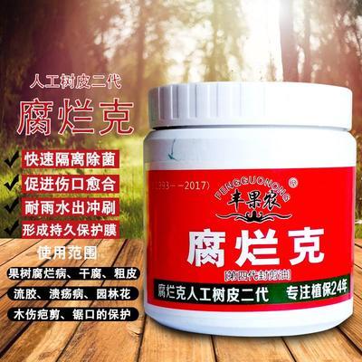 陕西省西安市未央区果树专用肥
