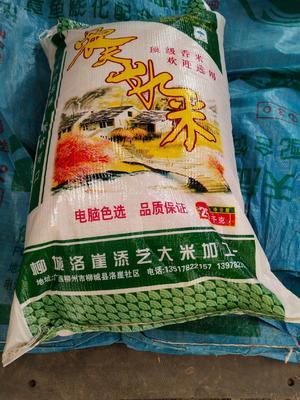 广西壮族自治区柳州市柳城县香米一等品 晚稻 籼米