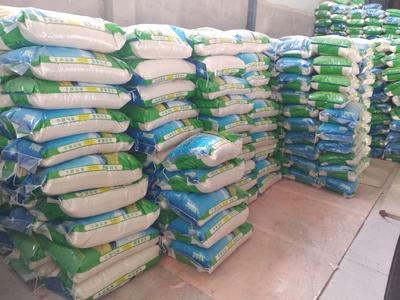 新疆维吾尔自治区巴音郭楞蒙古自治州和硕县秋田小町大米 一等品 一季稻 粳米