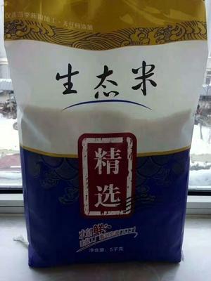 这是一张关于长粒香大米 一等品 晚稻 粳米的产品图片