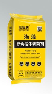 这是一张关于菌肥的产品图片