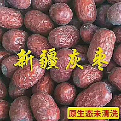 这是一张关于和田大枣 合格品的产品图片