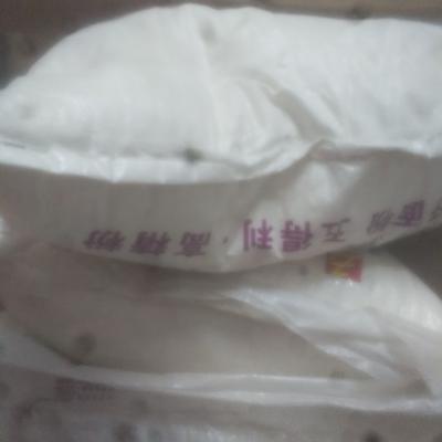这是一张关于高筋面粉 无筋面粉的产品图片