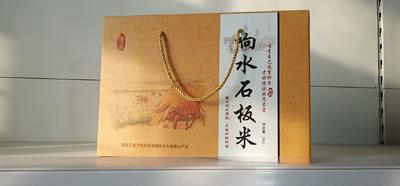 黑龙江省牡丹江市宁安市石板大米 一等品 一季稻 粳米