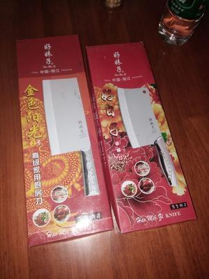 广东省阳江市江城区菜刀
