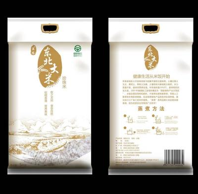 黑龙江省齐齐哈尔市拜泉县东北大米 一等品 一季稻 粳米