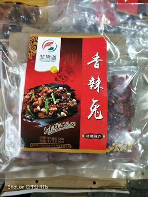 贵州省遵义市湄潭县兔肉类 新鲜