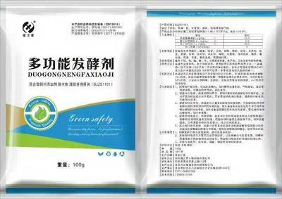 河南省郑州市惠济区混合型饲料添加剂