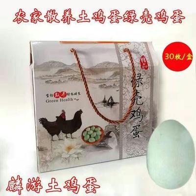 这是一张关于乌鸡蛋 食用 散装的产品图片