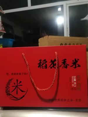 这是一张关于 稻花香大米 一等品 晚稻 籼米的产品图片