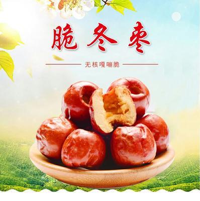 陕西省渭南市澄城县脆冬枣 3-6个月