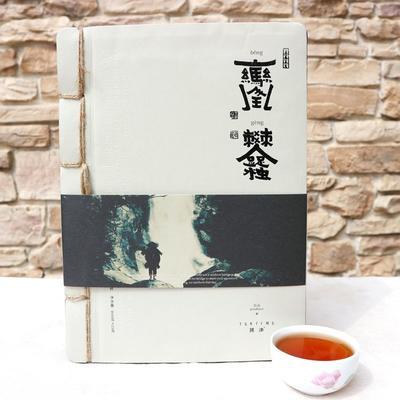 这是一张关于安化黑茶 二级 盒装的产品图片