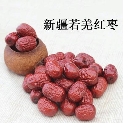 这是一张关于若羌灰枣 二级的产品图片