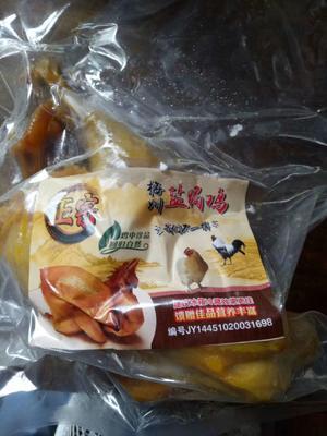 这是一张关于土鸡 2-3斤 母的产品图片