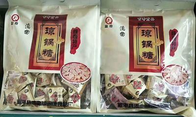 陕西省渭南市富平县琼锅糖 6-12个月