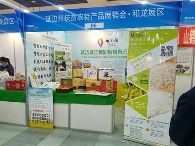这是一张关于延边大米 一等品 一季稻 粳米的产品图片