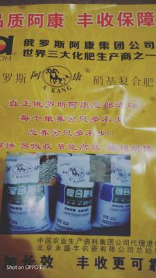 这是一张关于叶面肥的产品图片