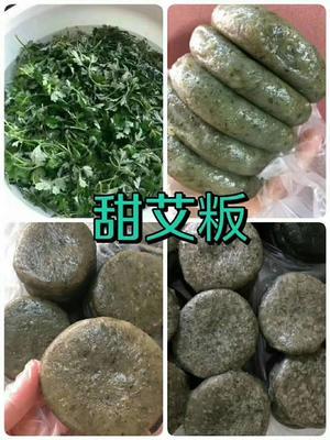 广东省梅州市大埔县开心美味小食品 1个月