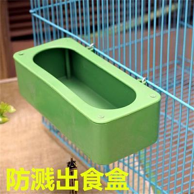 这是一张关于食槽的产品图片