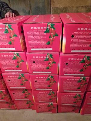 这是一张关于灰枣 一级的产品图片