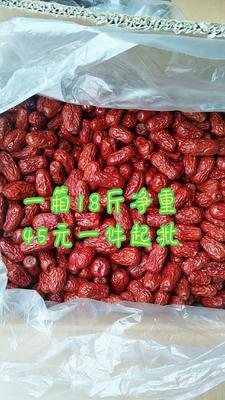 这是一张关于和田大枣  合格品 三级肉皮枣的产品图片