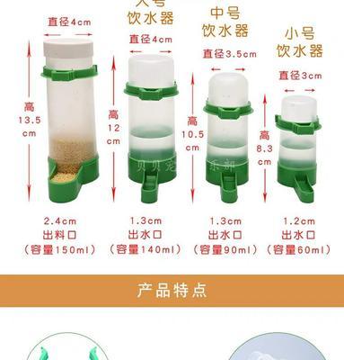 这是一张关于饮水设备的产品图片