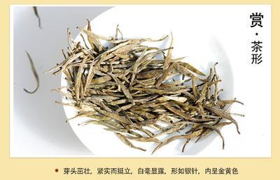 湖南省岳阳市君山区君山银针 特级 盒装