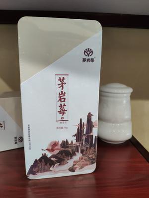 湖南省张家界市武陵源区贡眉 特级 礼盒装