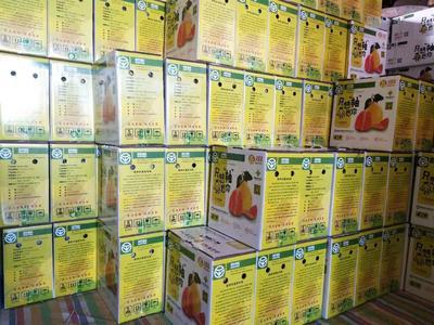 湖南省长沙市芙蓉区红肉蜜柚 2.5斤以上