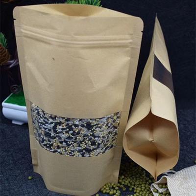 这是一张关于纸质包装的产品图片