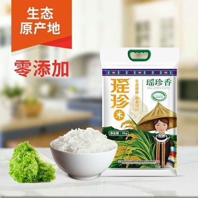 这是一张关于象牙香米  一等品 晚稻 籼米 瑶珍香米10斤的产品图片