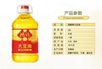 吉林省通化市梅河口市浸出大豆油