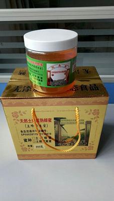 这是一张关于土蜂蜜 塑料瓶装 2年 100%的产品图片
