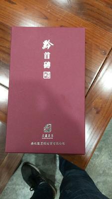 湖南省益阳市安化县茯砖茶 三级 礼盒装