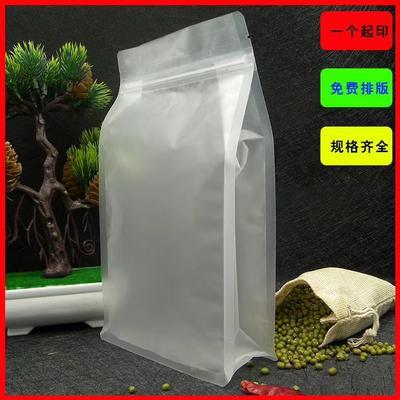 这是一张关于塑料包装的产品图片