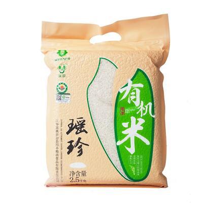 这是一张关于高山生态大米  一等品 晚稻 籼米 瑶珍有机米家庭装5斤的产品图片