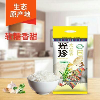 这是一张关于蛙稻香米  一等品 晚稻 籼米 瑶珍水晶香米20斤的产品图片