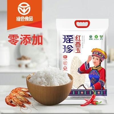 这是一张关于玉珍香大米  一等品 晚稻 籼米 瑶珍红香玉10斤的产品图片