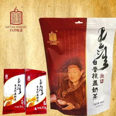 内蒙古自治区通辽市开鲁县奶茶类 6-12个月