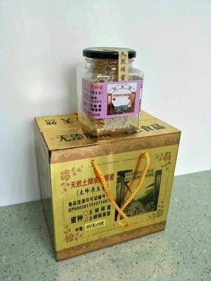 这是一张关于土蜂蜜 玻璃瓶装 2年 100%的产品图片