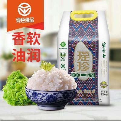 这是一张关于超级香稻  一等品 晚稻 籼米 瑶珍碧香玉我5斤的产品图片