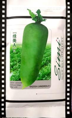 这是一张关于水果萝卜种子 杂交 的产品图片